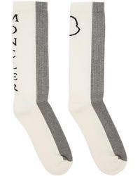 Moncler - ホワイト And グレー ロゴ ソックス - Lyst