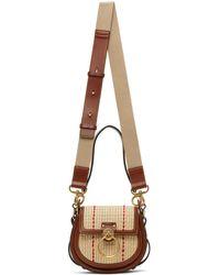 Chloé Brown And Tan Raffia Small Tess Bag
