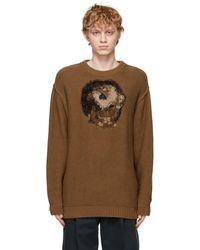 Doublet - ブラウン Hand Knitting Jacquard セーター - Lyst