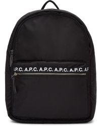A.P.C. ブラック リピート バックパック