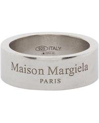 Maison Margiela - Bague a logo argentee - Lyst
