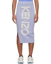KENZO パープル ロゴ スポーツ チューブ スカート