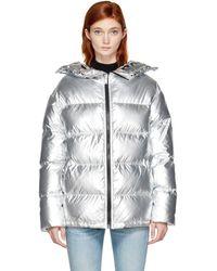SJYP Silver Down Metallic Puffer Jacket