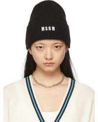 MSGM - ブラック ロゴ ビーニー - Lyst