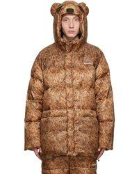 Doublet ブラウン Bear Costume ダウン ジャケット