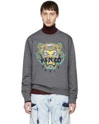 KENZO - Grey Limited Edition Dragon Tiger Sweatshirt - Lyst