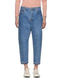 Sasquatchfabrix - Blue Twist Tapered Jeans - Lyst