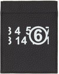 MM6 by Maison Martin Margiela ブラック ロゴ コイン ケース