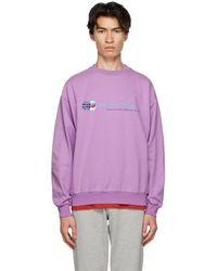 Rassvet ピンク ロゴ Stream 7 スウェットシャツ