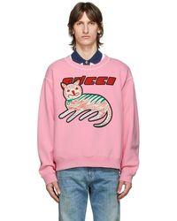 Gucci グッチ キャット プリント スウェットシャツ - ピンク