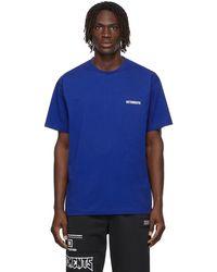 Vetements T-shirt bleu à logo exclusif à SSENSE
