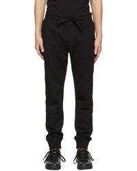 Versace Jeans Couture ブラック Cuffed ラウンジ パンツ