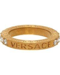 Versace - ゴールド Crystal Greca リング - Lyst