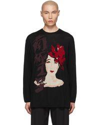 Yohji Yamamoto ブラック ウーマン セーター
