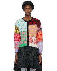 Ashley Williams Multicolour Mohair Cardigan