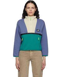 New Balance パープル Colorblocked Terrain ハーフジップ スウェットシャツ - マルチカラー