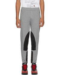 Alexander McQueen - Grey Organic Lounge Trousers - Lyst