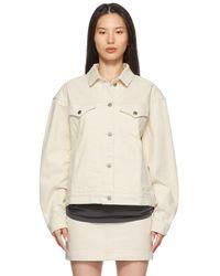 Ksubi オフホワイト デニム ジャケット