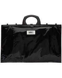 MM6 by Maison Martin Margiela Black Wide Rectangular Shopping Tote