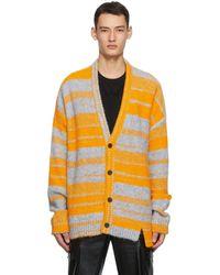 WOOYOUNGMI Yellow And Grey Alpaca Stripe Cardigan - Multicolour