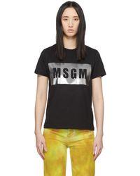 MSGM Black And Silver Logo T-shirt - Metallic