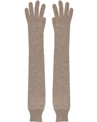 The Row Taupe Cashmere And Silk Besede Gloves - Multicolour