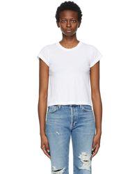 Citizens of Humanity Slim Juliette T-shirt - White