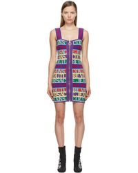 Versace Jeans Couture マルチカラー ロゴ ショート ドレス