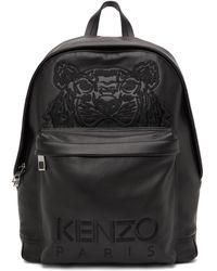 KENZO ブラック K-tiger バックパック
