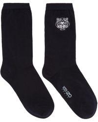 KENZO | Navy Tiger Socks | Lyst