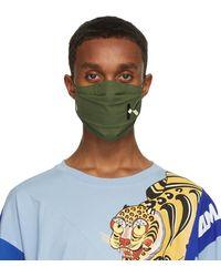 KENZO マルチカラー スポーツ ロゴ マスク 3 枚セット