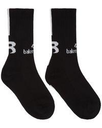 Balenciaga - ブラック Sponsor ソックス - Lyst