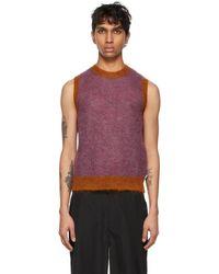 Marc Jacobs Mohair Vest - Purple