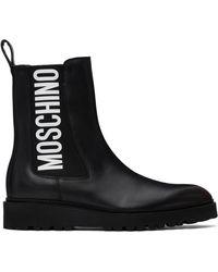 Moschino ブラック ロゴ チェルシー ブーツ