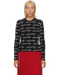 Balenciaga ブラック And ホワイト リブ Allover シグネチャ ロゴ セーター
