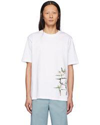 Loewe ホワイト ボタニカル T シャツ