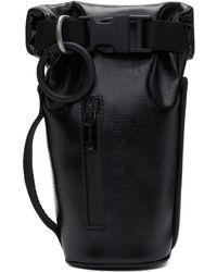 Givenchy - Black Mini Jaw Bag - Lyst
