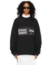 Hood By Air Logo Sweatshirt - Black