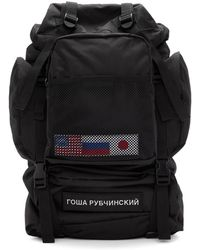 Gosha Rubchinskiy - Black Medium Backpack - Lyst