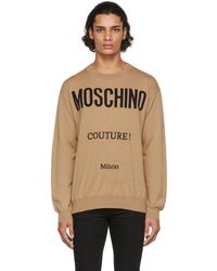 Moschino ベージュ Couture! セーター - ナチュラル