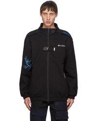 Xander Zhou Black Embroidered Jacket