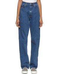 Martine Rose - Indigo High-waisted Jeans - Lyst