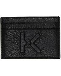 KENZO カード ケース - ブラック