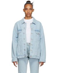 Martine Rose ブルー オーバーサイズ デニム ジャケット
