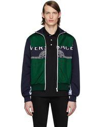 Versace グリーン And ネイビー メドゥーサ トラック ジャケット