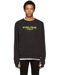 FRAME - Black Kuna Peak Sweatshirt - Lyst