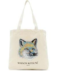 Maison Kitsuné Off-white Pastel Fox Head Tote - Multicolour
