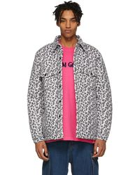 Noon Goons - White Leopard Compa Shirt Jacket - Lyst
