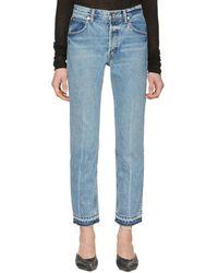 Helmut Lang - Blue Straight Jeans - Lyst