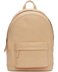 PB 0110 - Beige Ca 7 Backpack - Lyst 9362f62fc9395